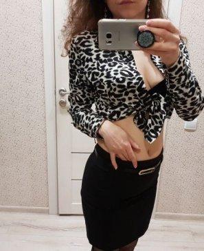 Яна, 27