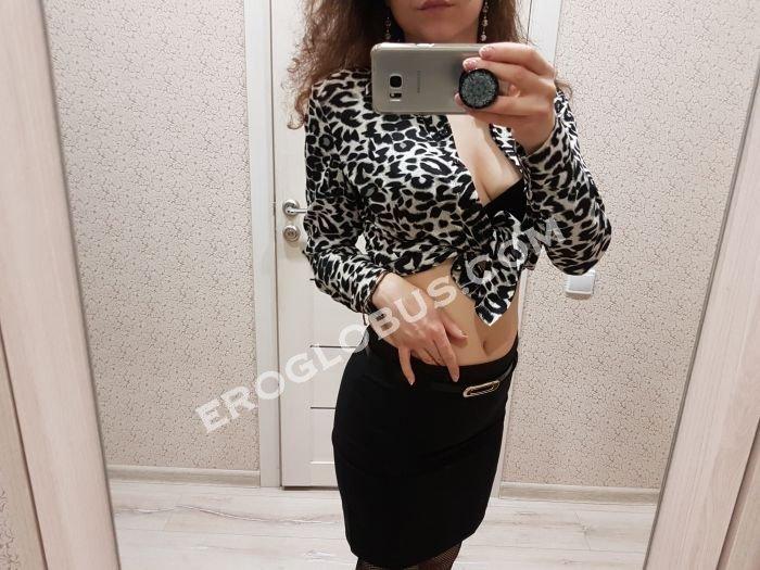 Яна, 26