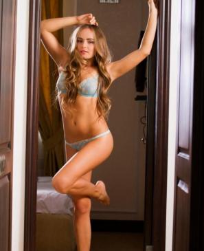 Лия, 26
