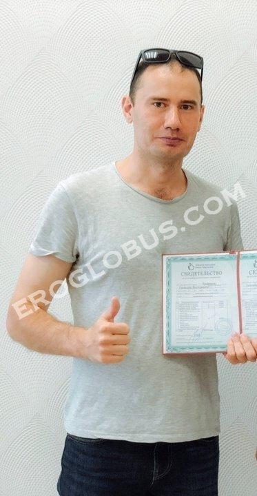 Геннадий, 31